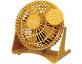 tafelventilator 14W 14 x 15 cm staal geel